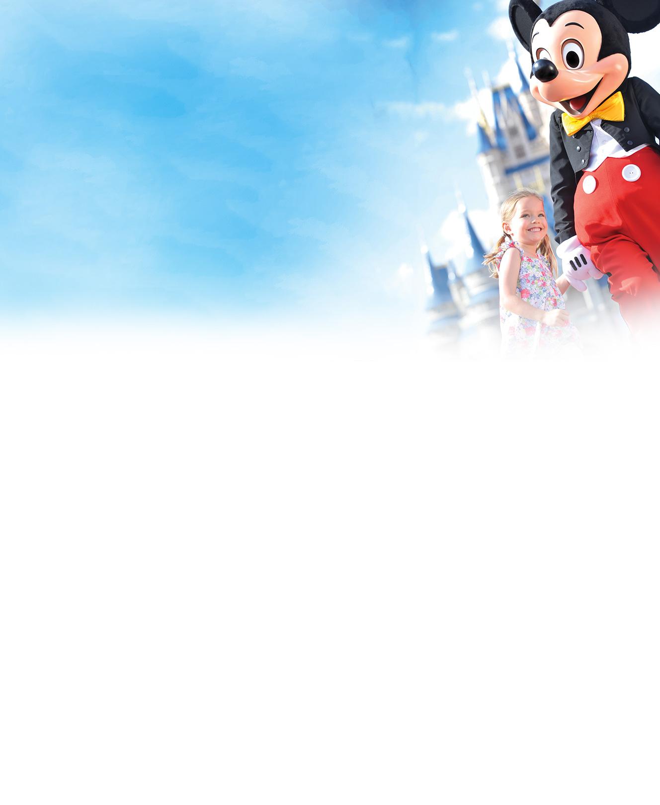 Ofertas de viajes a Disney